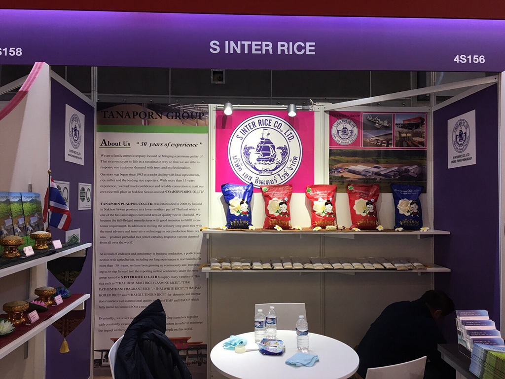 Sial 16-20 Oct 2016 at Paris, France