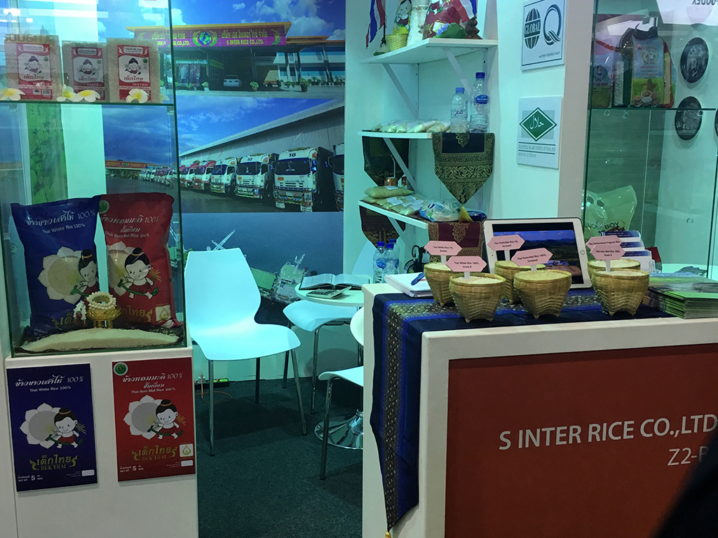 Gulfood 26 Feb – 2 Mar 2017 at Dubai, UAE